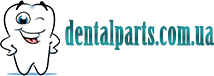 Прайс-лист интернет магазина http://dentalparts.com.ua